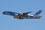 kansaigroundさんが、成田国際空港で撮影した全日空 A380-841の航空フォト(写真)