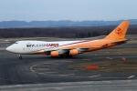 ウッディーさんが、新千歳空港で撮影したスカイ・リース・カーゴ 747-428F/ER/SCDの航空フォト(写真)
