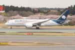OMAさんが、成田国際空港で撮影したアエロメヒコ航空 787-8 Dreamlinerの航空フォト(飛行機 写真・画像)