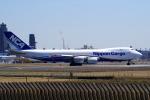 yabyanさんが、成田国際空港で撮影した日本貨物航空 747-8KZF/SCDの航空フォト(写真)