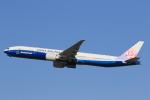 みるぽんたさんが、新千歳空港で撮影したチャイナエアライン 777-309/ERの航空フォト(写真)