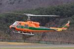 ドリさんが、ふくしまスカイパークで撮影したアカギヘリコプター 204B-2(FujiBell)の航空フォト(写真)