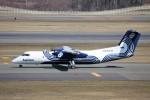 YASKYさんが、新千歳空港で撮影したオーロラ DHC-8-315Q Dash 8の航空フォト(写真)