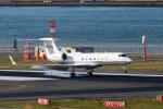 KAMIYA JASDFさんが、羽田空港で撮影したPrivate G-V-SP Gulfstream G500の航空フォト(写真)