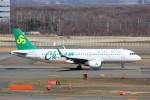 YASKYさんが、新千歳空港で撮影した春秋航空 A320-214の航空フォト(写真)
