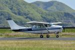 Gambardierさんが、岡南飛行場で撮影した共立航空撮影 TU206G Turbo Stationair 6の航空フォト(写真)
