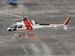とびたさんが、名古屋飛行場で撮影した朝日航洋 AS350B3 Ecureuilの航空フォト(写真)