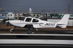 とびたさんが、八尾空港で撮影した日本法人所有 SR22の航空フォト(写真)
