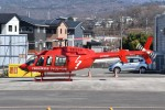 とびたさんが、双葉滑空場で撮影したジャネット 407の航空フォト(写真)