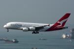 kansaigroundさんが、香港国際空港で撮影したカンタス航空 A380-842の航空フォト(写真)