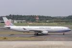 ぐっちーさんが、成田国際空港で撮影したチャイナエアライン A330-302の航空フォト(写真)
