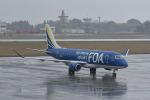 ワイエスさんが、鹿児島空港で撮影したフジドリームエアラインズ ERJ-170-200 (ERJ-175STD)の航空フォト(写真)