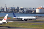 T.Sazenさんが、羽田空港で撮影したガルーダ・インドネシア航空 777-3U3/ERの航空フォト(飛行機 写真・画像)