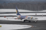 LEGACY-747さんが、新千歳空港で撮影したスカイマーク 737-81Dの航空フォト(写真)