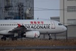 MiYABiさんが、徳島空港で撮影したキャセイドラゴン A320-232の航空フォト(写真)
