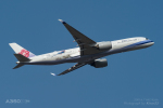 kina309さんが、成田国際空港で撮影したチャイナエアライン A350-941XWBの航空フォト(写真)