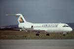tassさんが、パリ オルリー空港で撮影したリニェフリューグの航空フォト(飛行機 写真・画像)