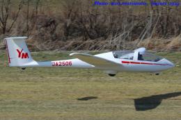 いおりさんが、関宿滑空場で撮影した日本個人所有 G103C Twin IIIの航空フォト(飛行機 写真・画像)