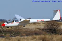 いおりさんが、羽生滑空場で撮影した羽生ソアリングクラブ ASK 21の航空フォト(飛行機 写真・画像)