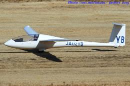 羽生滑空場 - Hanyu Glider Portで撮影された羽生滑空場 - Hanyu Glider Portの航空機写真
