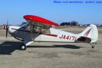 いおりさんが、板倉滑空場で撮影した日本グライダークラブ A-1 Huskyの航空フォト(写真)