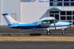 いおりさんが、調布飛行場で撮影した川崎航空 TU206F Turbo Stationairの航空フォト(写真)