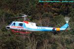 いおりさんが、山口県.某所で撮影した中日本航空 204B-2(FujiBell)の航空フォト(写真)