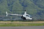 Gambardierさんが、岡南飛行場で撮影した日本個人所有 R22 Beta IIの航空フォト(写真)