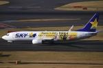 とらとらさんが、羽田空港で撮影したスカイマーク 737-8FHの航空フォト(写真)