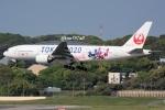 kan787allさんが、福岡空港で撮影した日本航空 777-246の航空フォト(写真)