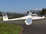とびたさんが、飛騨エアパークで撮影した日本個人所有 DG-505 Orionの航空フォト(写真)