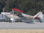 とびたさんが、飛騨エアパークで撮影した日本個人所有 A-1 Huskyの航空フォト(写真)