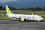 kuro2059さんが、鹿児島空港で撮影したソラシド エア 737-86Nの航空フォト(写真)