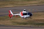 ドリさんが、福島空港で撮影した中日本航空 EC135P2の航空フォト(写真)