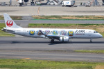 renseiさんが、羽田空港で撮影したジェイ・エア ERJ-190-100(ERJ-190STD)の航空フォト(写真)