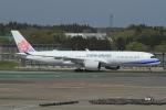 ウッディーさんが、成田国際空港で撮影したチャイナエアライン A350-941XWBの航空フォト(写真)
