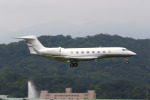 HLeeさんが、台北松山空港で撮影したAircraft Guaranty Corp Trustee Gulfstream G650ER (G-VI)の航空フォト(写真)