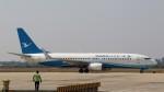 westtowerさんが、シェムリアップ国際空港で撮影した厦門航空 737-85Cの航空フォト(写真)