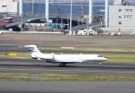 ハム太郎。さんが、羽田空港で撮影したTVPX ARS INC TRUSTEE G650 (G-VI)の航空フォト(写真)