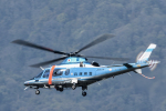 Kenny600mmさんが、伊丹空港で撮影した兵庫県警察 A109E Powerの航空フォト(写真)