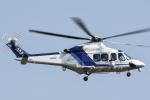 Kenny600mmさんが、伊丹空港で撮影したオールニッポンヘリコプター AW139の航空フォト(写真)