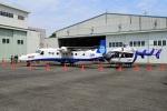 =JAかみんD=さんが、調布航空宇宙センター飛行場分室で撮影した宇宙航空研究開発機構 228-202の航空フォト(写真)