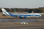 神宮寺ももさんが、成田国際空港で撮影したエアブリッジ・カーゴ・エアラインズ 747-867F/SCDの航空フォト(写真)