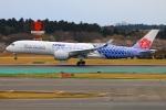Tomo_mczさんが、成田国際空港で撮影したチャイナエアライン A350-941XWBの航空フォト(写真)