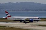 simokさんが、関西国際空港で撮影したブリティッシュ・エアウェイズ 787-8 Dreamlinerの航空フォト(写真)