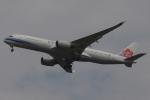 木人さんが、成田国際空港で撮影したチャイナエアライン A350-941XWBの航空フォト(写真)