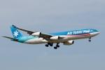 とのさんが、成田国際空港で撮影したエア・タヒチ・ヌイ A340-313Xの航空フォト(写真)