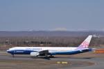 厦龙さんが、新千歳空港で撮影したチャイナエアライン 777-309/ERの航空フォト(写真)