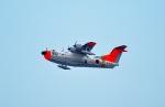 鉄バスさんが、岩国空港で撮影した海上自衛隊 US-1Aの航空フォト(飛行機 写真・画像)
