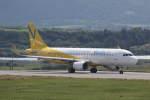 プルシアンブルーさんが、新石垣空港で撮影したバニラエア A320-214の航空フォト(写真)